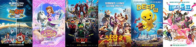 KOFIC 영화진흥위원회 제공 제공