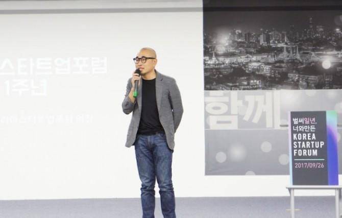 배달의민족 김봉진 대표가 코리아스타트업포럼 1주년 행사에서 기조발표를 하고 있다.
