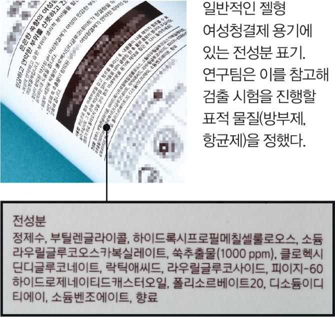 김인규 제공
