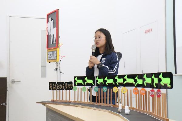 꿈꾸는지구 팀의 김신혜 양이 고라니 로드킬 방지를 위한 감속 안내판에 대해 설명하고 있다. - (주)동아사이언스 제공