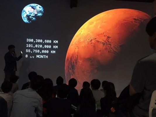 지구에서 화성으로 여행을?  '지구를 위한 과학' 정기강좌 3강 열려