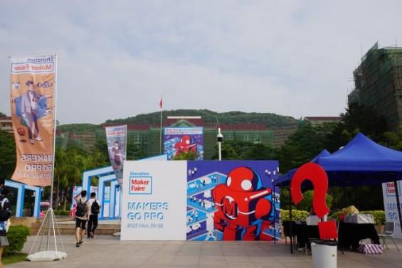 대한민국 청소년, '메이커페어 선전'을 접수하다!