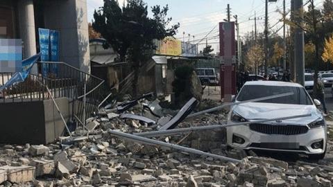 (상보) 포항에 역대 두 번째 강한 지진… 경주지진보다 진원 얕아 피해 우려
