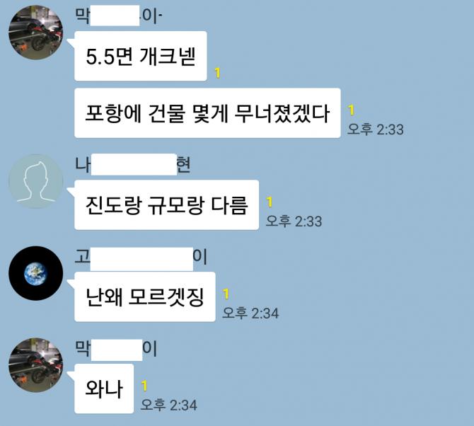 김진호 제공