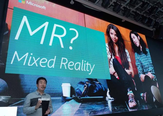 마이크로소프트의 MR은 기기보다도 플랫폼이나 개념에 더 가깝습니다. - 최호섭 제공