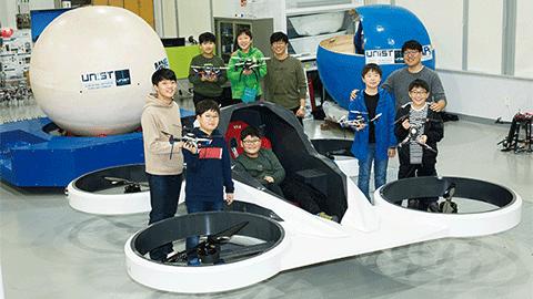 유니스트 전자기시스템 및 제어 연구실 탐방 미래의 드론을 만나다!