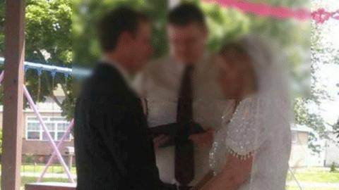 무서운, 혹은 애절한 결혼식