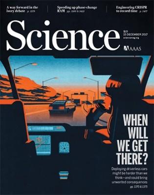 자율주행 자동차 언제 개발될까?