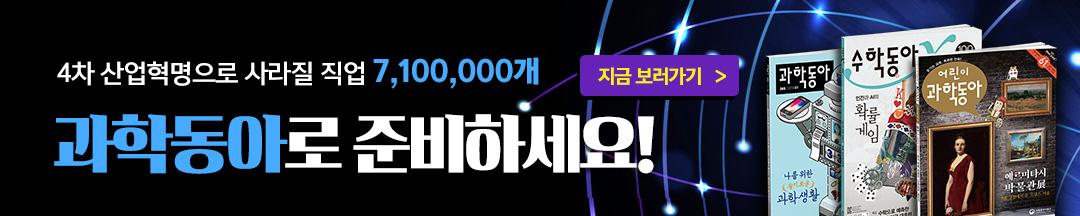 2018_01_정기구독페이지개편
