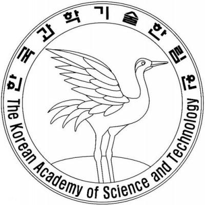 과기한림원, 신입 정회원 24명 선발