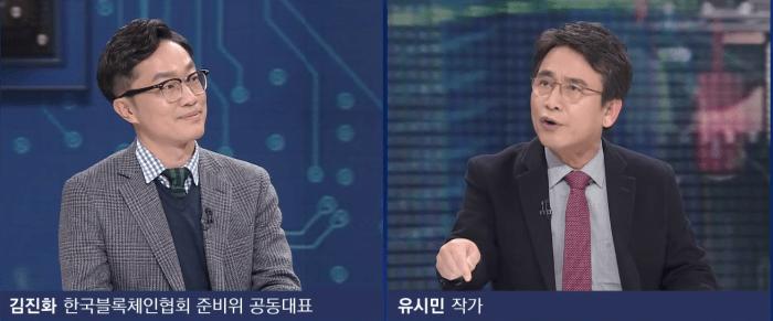 JTBC 뉴스룸 긴급토롬 (1.18) - 바이라이네트워크 제공