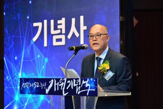 """""""국민 중심의 연구기관으로""""…KIST 52주년 개원기념식"""