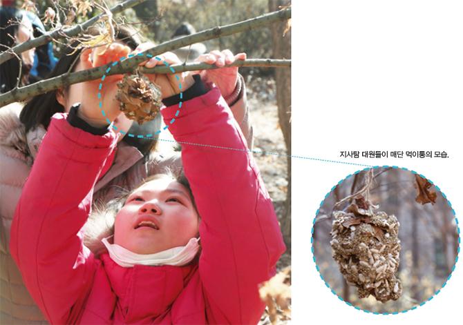어린이 과학동아 4호 제공