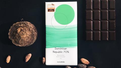 새콤한 베리 향이 가득한 카카오 본연의 맛, 빈투바 초콜릿으로 맛보세요