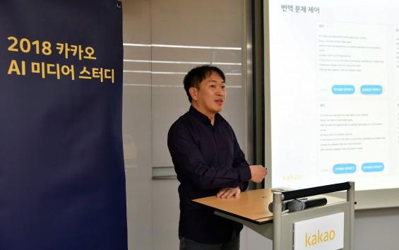 카카오톡 인공지능 챗봇이 외국어 번역해 준다