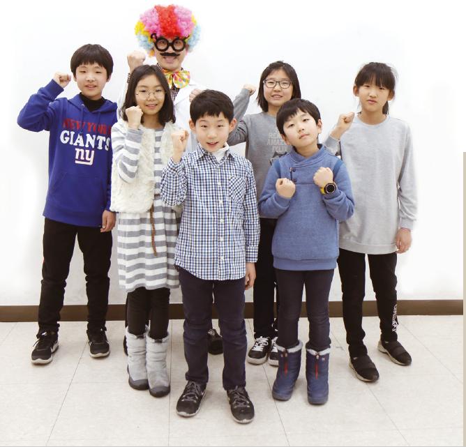 섭섭박사님과 어린이 기자단 친구들 - 어린이과학동아 5호 제공