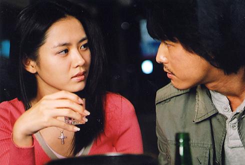 [테마영화] 손예진의 로맨스 영화 BEST 3