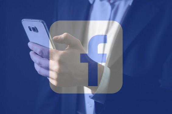 최소한의 개인 정보로 페이스북 사용하려면?