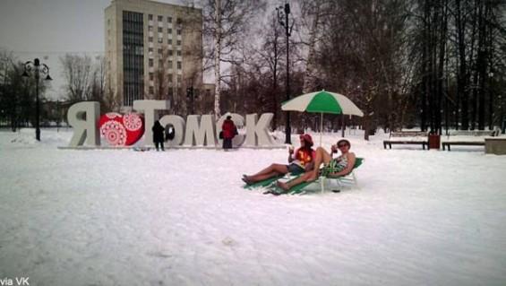 눈밭에서 선탠 즐기는 커플