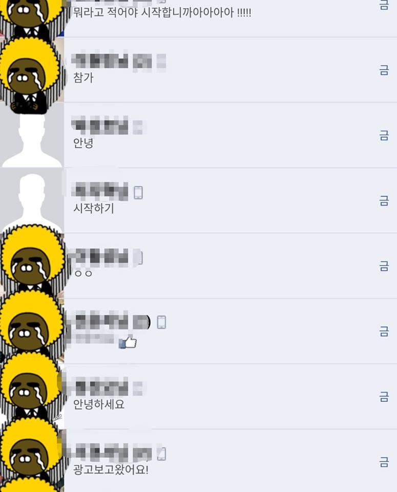 1편 영상에 등장하는 가상의 챗봇을 실제로 착각한 독자들이 프리즘 팀에 보내온 페이스북 메시지. -프리즘 제공
