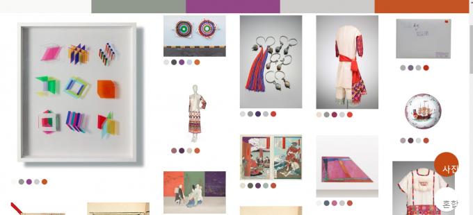 색상에 따라 그림 뿐 아니라 설치물이나 의상, 장신구 등 다양한 소품을 검색할 수 있습니다. - 화면 캡처