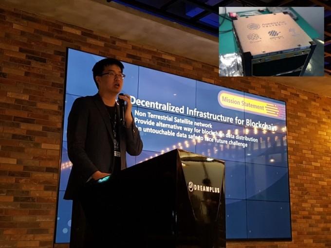 지 쩡 스페이스체인 대표가 우주개발에 블록체인기술을 접목하는 방안을 설명하고 있다. 사진 상단에는 지난 2월 발사한 위성에 스페이스체인의 기술이 들어간 것을 증명하는 퀸텀(Qtum)로고 가 박혀있는 모습이다-김진호 기자 제공