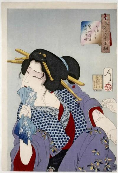 문신을 새기려면 바늘로 피부를 찔러 틈을 낸 뒤 안료를 진피까지 침투시켜야 한다. 1888년 제작된 일본 목판화로 타투 시술을 받고 있는 게이샤가 손수건을 물으며 아픔을 참고 있는 장면이다. - 위키피디아 제공