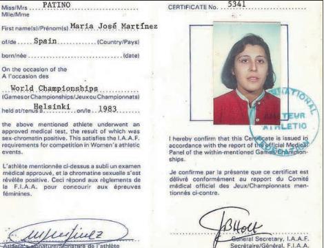당시 마리아 파티노가 받은 성별 인증서 출처 : 마리아 파티노
