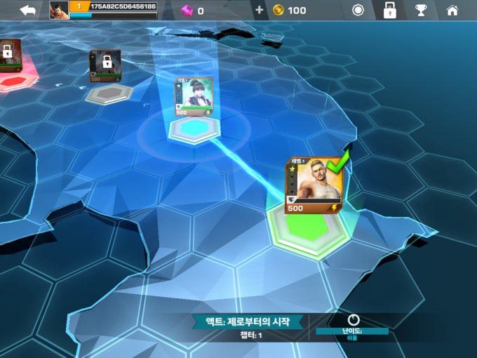화면캡처 제공