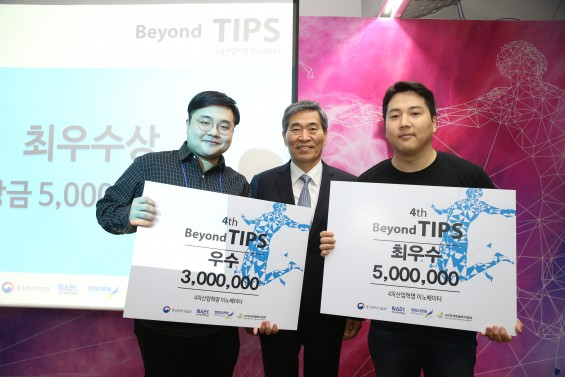 """""""스타트업 기술, 투자자에 소개하는 절호의 기회"""""""