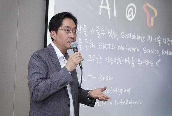 애플 홈팟 음성인식 팀장, SKT AI 연구 이끈다