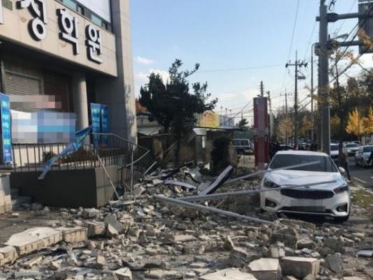 경북은 지진대응 AI, 인천은 선박안전 시스템…지역 맞춤형 연구 추진