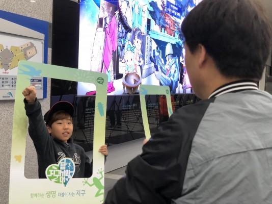 더욱 풍성해진 지구사랑탐사대 6기 발대식 열렸다!