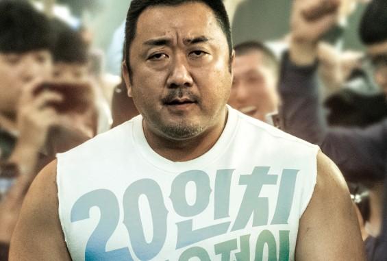 [테마영화] 마동석의 존재감이 빛나는 영화 BEST 3