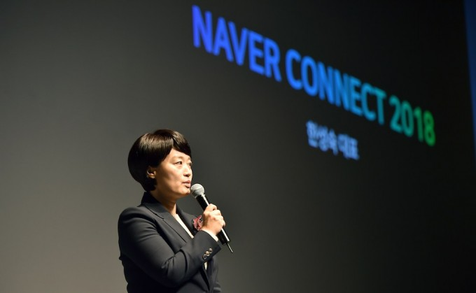 네이버 CEO 한성숙 대표 - 바이라인네트워크 심재석 기자 제공