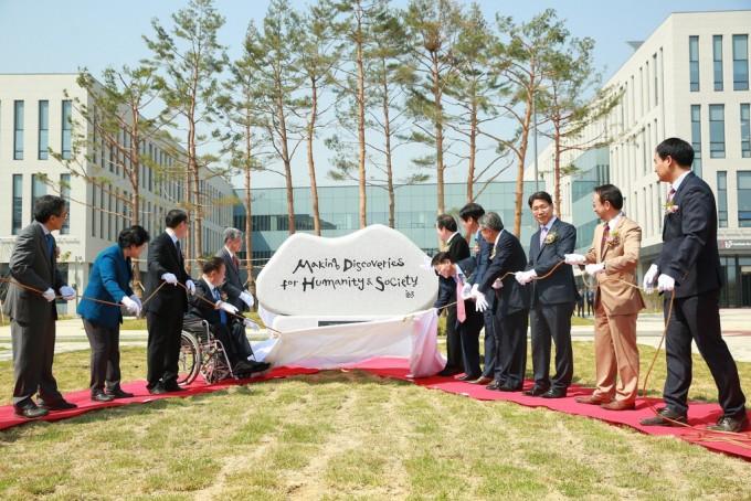대전 엑스포 과학공원 부지에 건립된 기초과학연구원(IBS) 본원의 개원식이 20일 열렸다. - IBS 제공