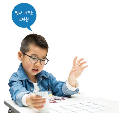 어린이과학동아 2018년 9호 제공