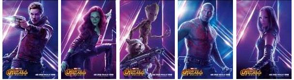 왼쪽부터 스타로드, 가모라, 그루트와 로켓, 드랙스, 맨티스