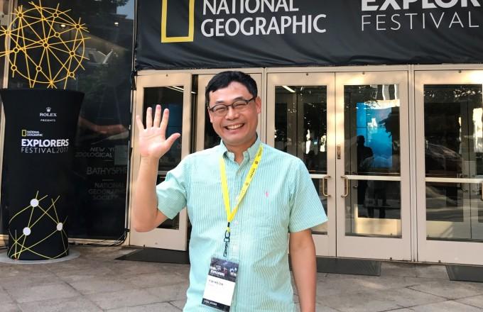 내셔널지오그래픽 탐험가 축제가 열리는 내셔널지오그래픽 본사 앞에서 장이권 교수가 포즈를 취하고 있다.