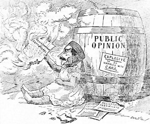 인간 사회의 가장 강력한 힘은, 물리적 힘인 아니라 사회적 관심의 힘, 즉 여론인지도 모른다. 그러나 조절되지 않는 물리적 힘이 희생자를 낳듯이, 사회적 여론도 무고한 희생자를 낳을 수 있다. 또한 종종 부적당한 방법으로 여론을 호도하려는 유혹도 같이 낳게 된다.- wikipedia(cc)