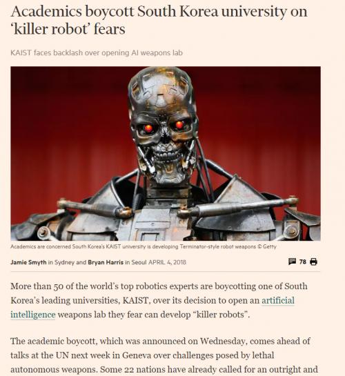 영국 파이낸셜 타임즈 2018년 4월 4일자에 실린 해당 기사