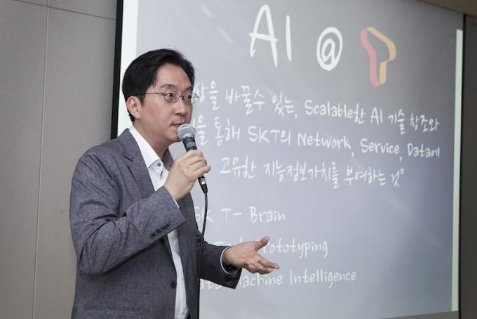 김윤 SK텔레콤 AI 리서치 센터장 - 바이라인네트워크 심재석 기자 제공