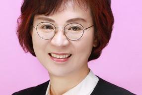 한국과학창의재단 신임 이사장에 서은경 전북대 교수 임명