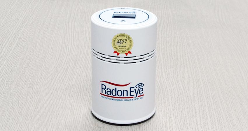 국내에서 개발한 라돈 측정기 라돈아이 - 라돈아이 제공