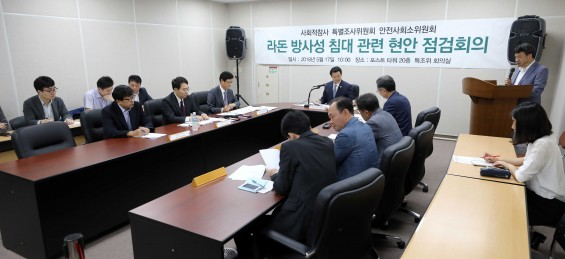 """원안위 """"라돈 나온 대진침대 1달 내 수거"""""""