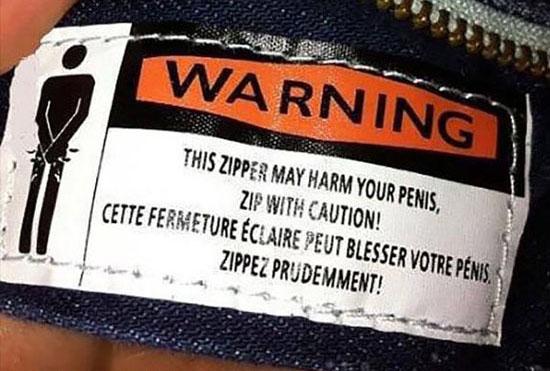 너무 무서운 경고문