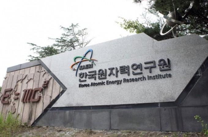 사진 출처 한국원자력연구원