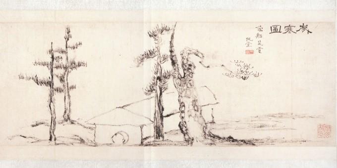 추사 김정희의 세한도. 추운 계절이 된 뒤에야 소나무, 잣나무가 시들지 않는다는 사실을 안다는 논어의 글에 영감을 받아 그리고 글을 썼다. 최근 국내 연구팀이 추운 환경에 식물이 저항하는 비밀을 밝혀냈다. 세한도는 국보 180로 현재 국립중앙박물관에 있다.
