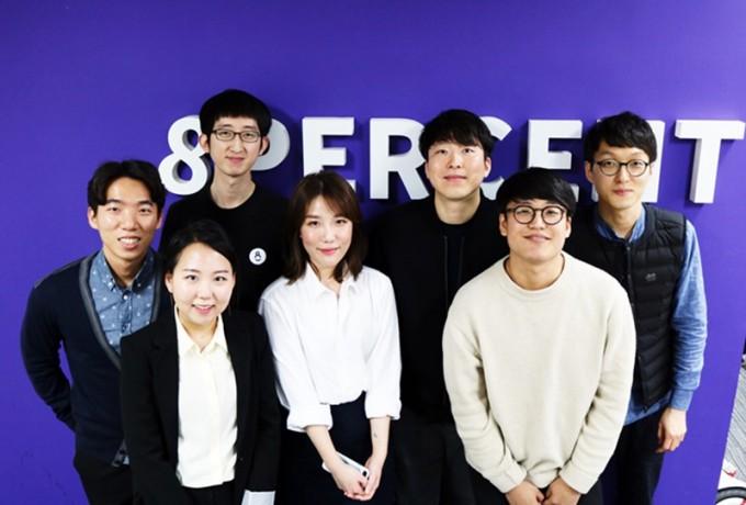 8퍼센트 마케팅팀 - 정재기 기자 제공