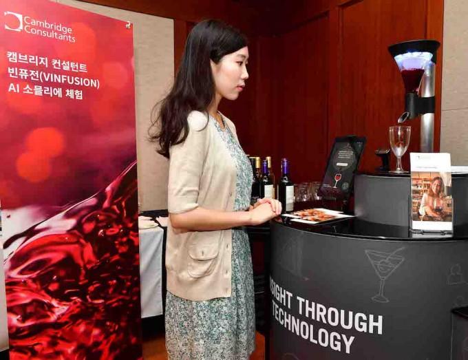 개인 맞춤형 와인 블렌딩 시스템 '빈퓨전(Vinfusion)' - 바이라인네트워크 심재석 기자 제공